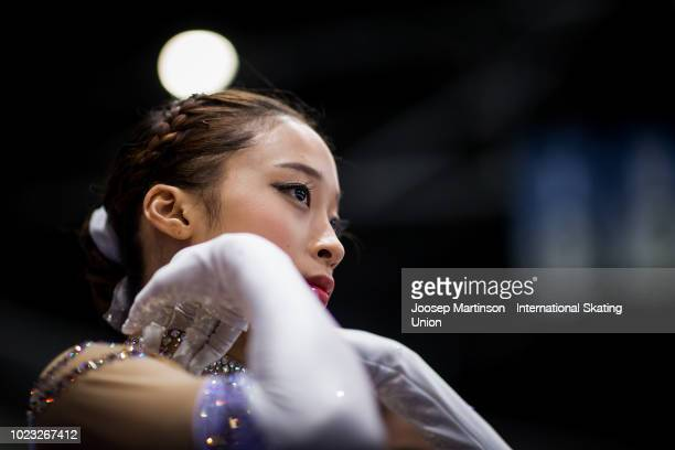 Young You of Korea prepares in the Junior Ladies Free Skating during the ISU Junior Grand Prix of Figure Skating at Ondrej Nepela Arena on August 25...