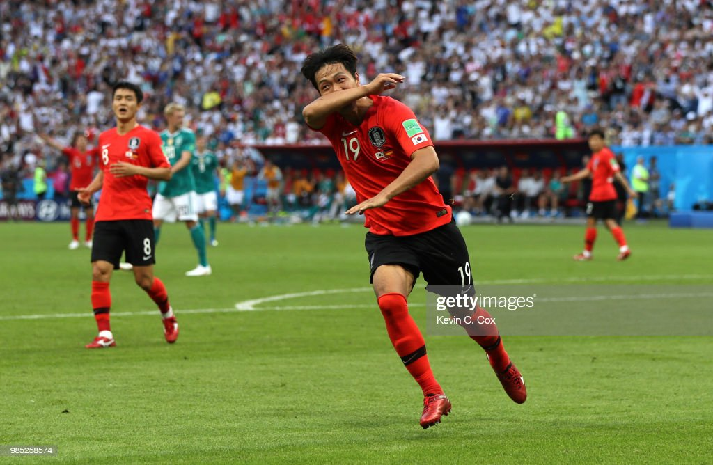 Korea Republic v Germany: Group F - 2018 FIFA World Cup Russia : News Photo