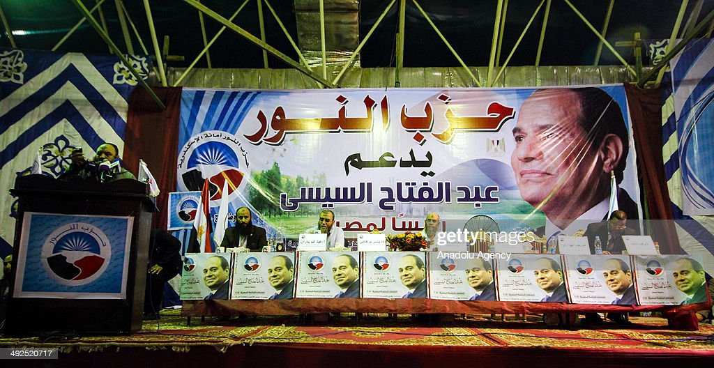 Presidential election in Egypt : News Photo