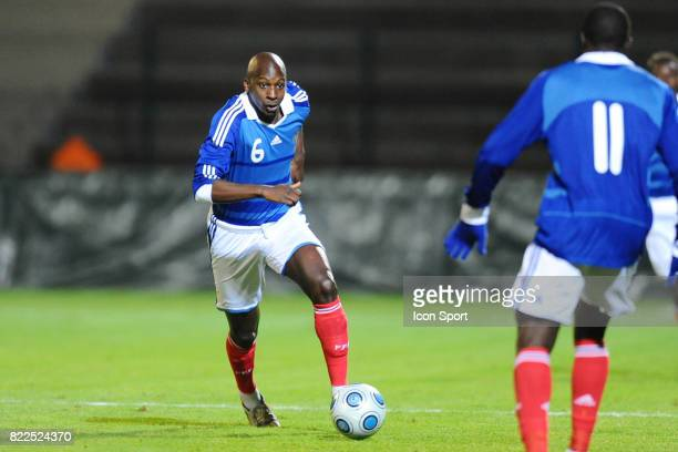 Younousse SANKHARE France / Tunisie Match amical Espoirs Tours