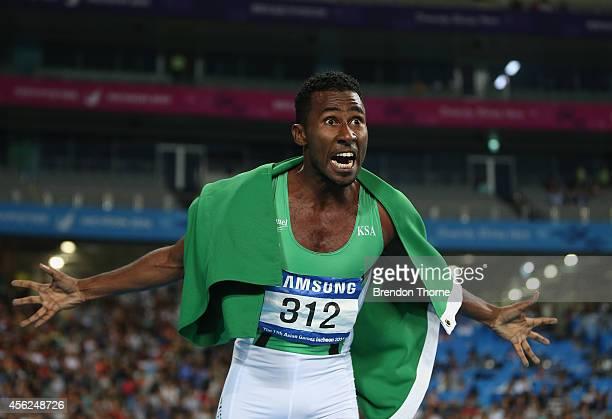 63点のユーセフ・アハマド・マスラヒのストックフォト - Getty Images
