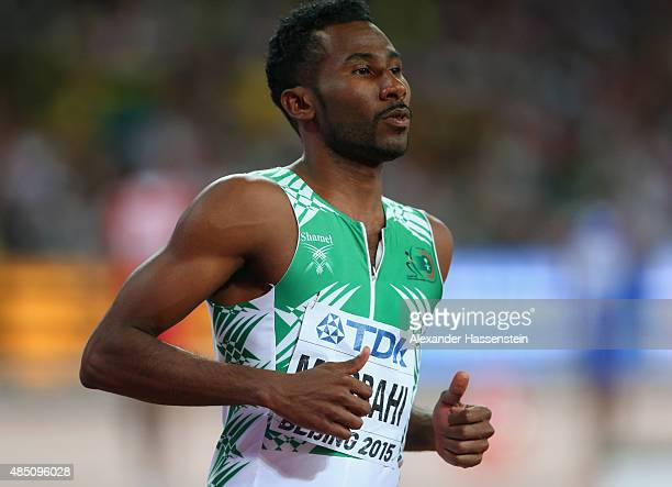 Yousef Ahmed Masrahi of Saudi Arabia competes in the Men's 400 metres Semi Final during day three of the 15th IAAF World Athletics Championships...