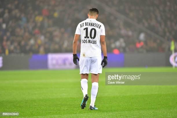 Youssef Ait Bennasser of Caen during the Ligue 1 match between Paris Saint Germain and SM Caen at Parc des Princes on December 20 2017 in Paris France