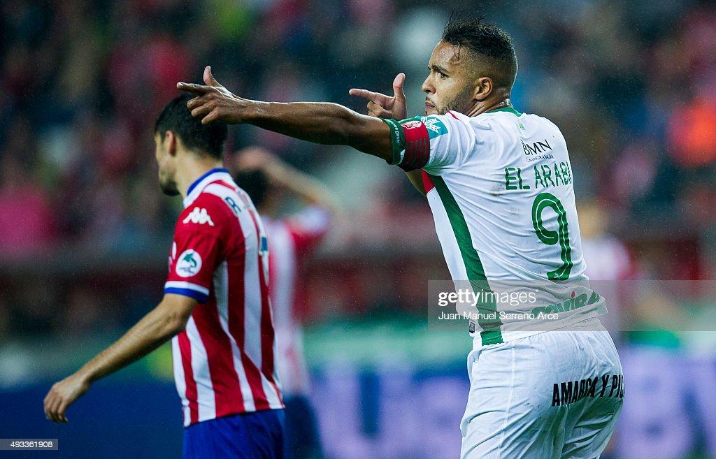 Sporting Gijon v Granada CF - La Liga : Nachrichtenfoto