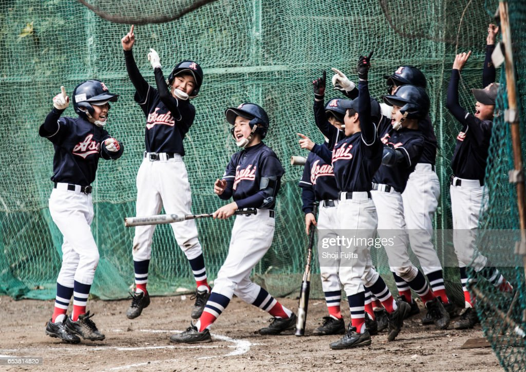 Youth Baseball Players, Teammates : Stock Photo