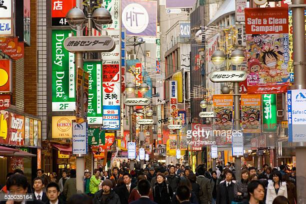 youth culture area in shibuya - shibuya ward stock pictures, royalty-free photos & images