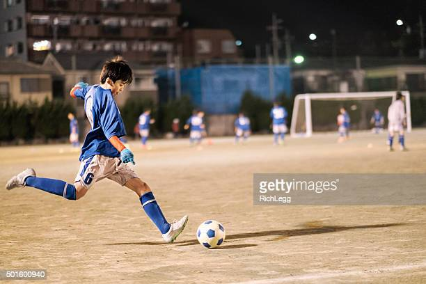 Youth Soccer Player en Tokio, Japón