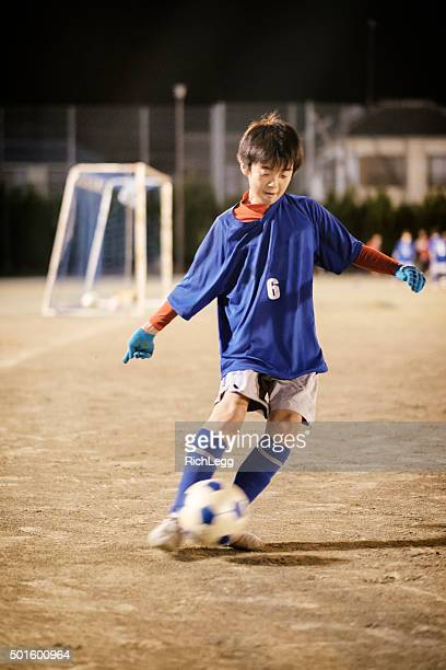 Youth Soccer Player en Tokio, Japón