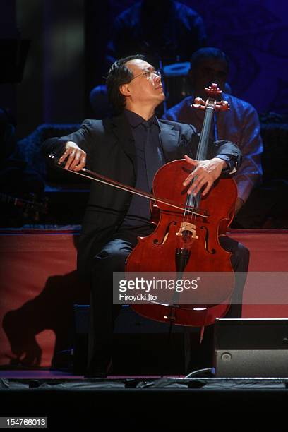YoYo Ma and the Silk Road Ensemble performing a free concert at Damrosch Park on Tuesday night June 9 2009This imageYoYo Ma performing Zhao Lin's...