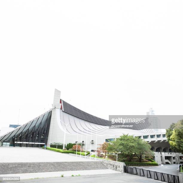 東京都の国立代々木競技場 - 代々木 ストックフォトと画像