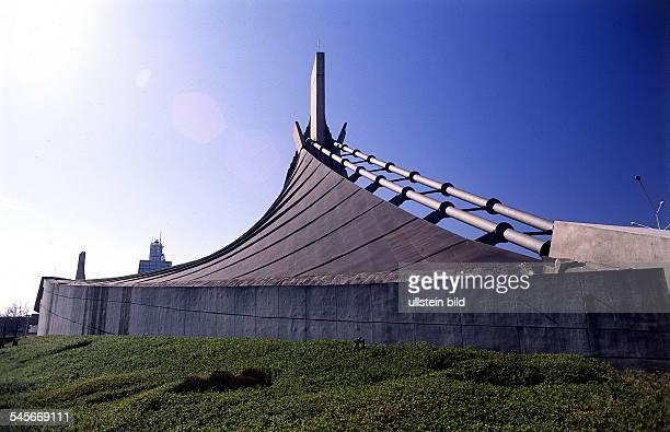 Yoyogi Sporthalle 1999