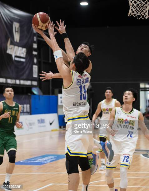 Yu An Chiang of Taiwan Beer made a laup shot during the SBL Finals Game Six between Taiwan Beer and Yulon Luxgen Dinos at Hao Yu Trainning Center on...
