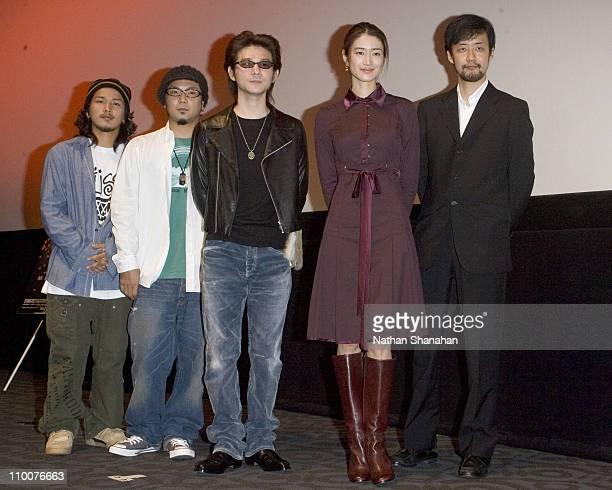 Yu and Yasu from D51 Hidetaka Yoshioka Koyuki and Takashi Yamazaki Director