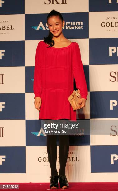 Yu Aoi at the Nurimaru APEC House In Pusan in Pusan South Korea