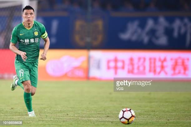 Yu Dabao of Beijing Guoan drives the ball during the 2018 Chinese Super League match between Beijing Guoan and Jiangsu Suning at Workers Stadium on...