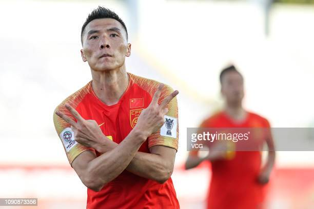 Yu Dabao of China celebrates after scoring his team's second goal during the AFC Asian Cup Group C match between China and Kyrgyz at Khalifa Bin...