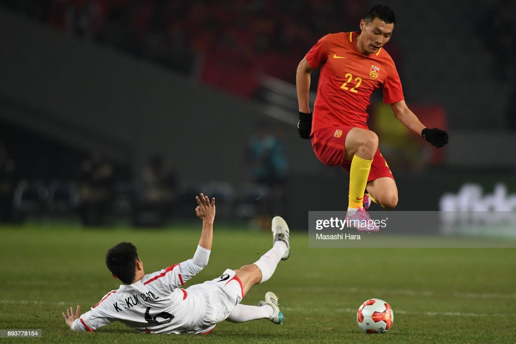 China v North Korea - EAFF E-1 Men's Football Championship