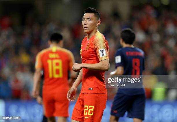 Yu Dabao of China looks on during the AFC Asian Cup round of 16 match between Thailand and China at Hazza Bin Zayed Stadium on January 20 2019 in Al...