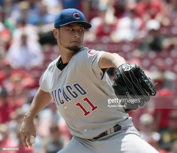 Yu Darvish of the Chicago Cubs pitches against the Cincinnati Reds in Cincinnati Ohio on May 20 2018 Darvish claimed his first win of the season and...
