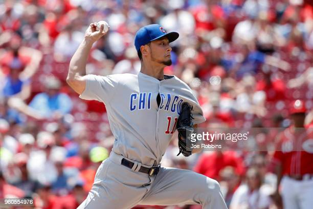 Yu Darvish of the Chicago Cubs pitches in the second inning against the Cincinnati Reds at Great American Ball Park on May 20 2018 in Cincinnati Ohio