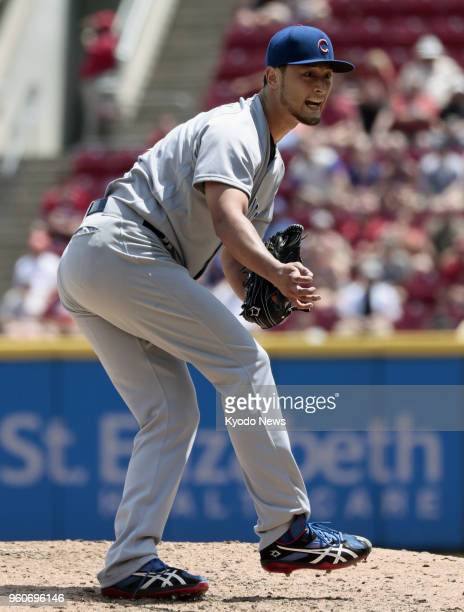 Yu Darvish of the Chicago Cubs reacts after pitching against the Cincinnati Reds in Cincinnati Ohio on May 20 2018 Darvish claimed his first win of...