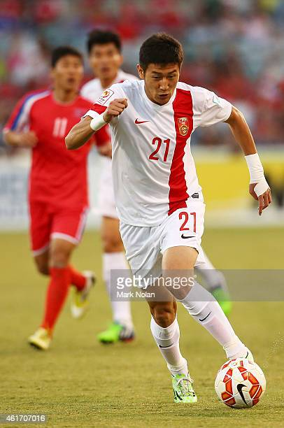 Yu Hai of China in action during the 2015 Asian Cup match between China PR and DPR Korea at Canberra Stadium on January 18 2015 in Canberra Australia