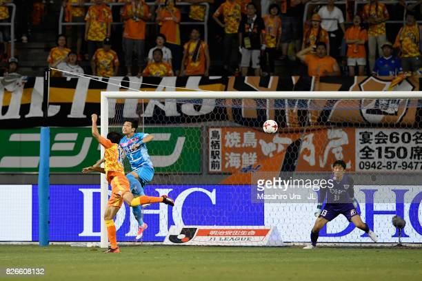 Yu Hasegawa of Shimizu S-Pulse heads the ball to score his side's first goal during the J.League J1 match between Sagan Tosu and Shimizu S-Pulse at...