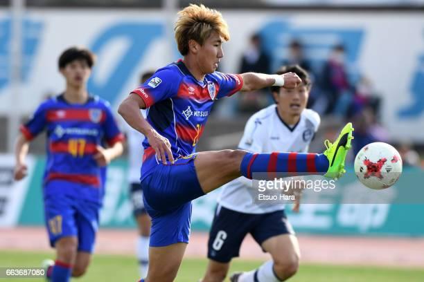 Yu In Soo of FC Tokyo U-23 in action during the J.League J3 match between FC Tokyo U-23 and Kagoshima United at Yumenoshima Stadium on April 2, 2017...