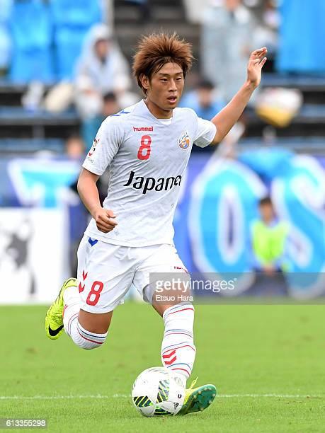 Yu Kimura of VVaren Nagasaki in action during the JLeague second division match between Yokohama FC and VVaren Nagasaki at Nippatsu Mitsuzawa Stadium...