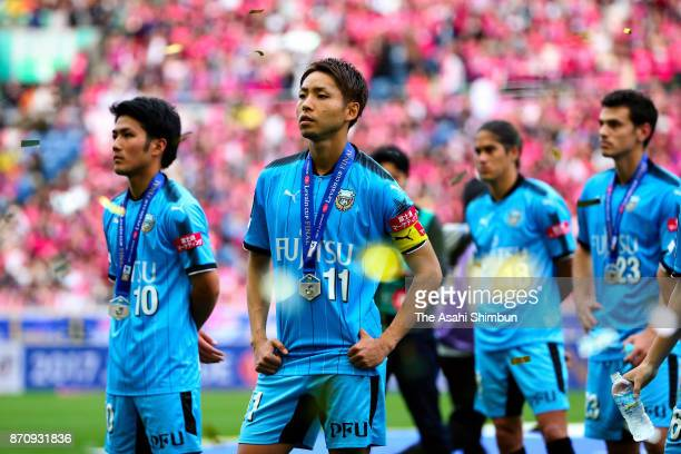 Yu Kobayashi and Kawasaki Frontale players show dejection after the JLeague Levain Cup final between Cerezo Osaka and Kawasaki Frontale at Saitama...