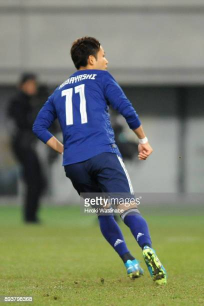 Yu Kobayashi of Japan celebrates scoring the opening goal from the penalty spot during the EAFF E1 Men's Football Championship between Japan and...