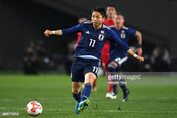 Yu Kobayashi of Japan in action during the EAFF E1 Men's Football Championship between Japan and North Korea at Ajinomoto Stadium on December 9 2017...