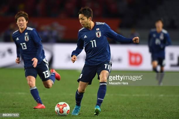 Yu Kobayashi of Japan in action during the EAFF E1 Men's Football Championship between Japan and China at Ajinomoto Stadium on December 12 2017 in...