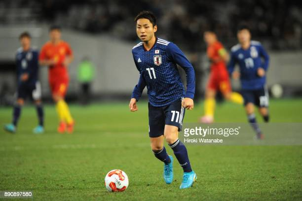 Yu Kobayashi of Japan in action during the EAFF E1 Men's Football Championship between Japan and China at Ajinomoto Stadium on December 12 2017 in...