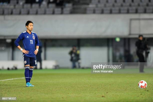 Yu Kobayashi of Japan prepares to take a penalty kick during the EAFF E1 Men's Football Championship between Japan and South Korea at Ajinomoto...