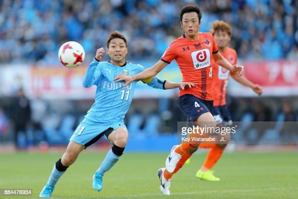 Yu Kobayashi of Kawasaki Frontale and Kohei Yamakoshi of Omiya Ardija compete for the ball during the JLeague J1 match between Kawasaki Frontale and...