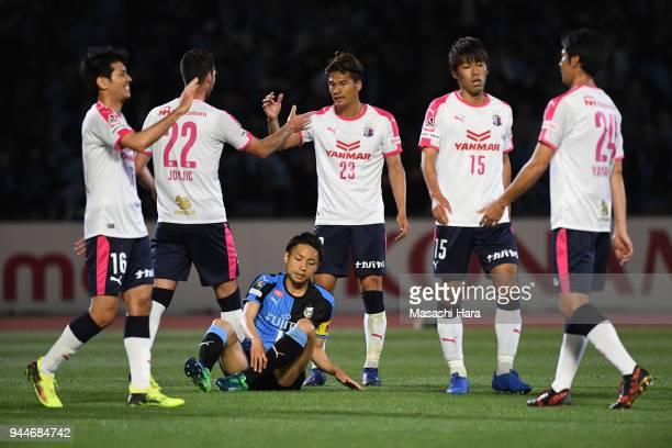Yu Kobayashi of kawasaki Frontale and players of Cerezo Osaka look on after the JLeague J1 match between Kawasaki Frontale and Cerezo Osaka at...