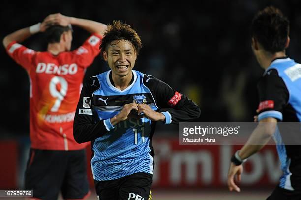 Yu Kobayashi of Kawasaki Frontale celebrates his team's first goal during the JLeague match between Kawasaki Frontale and Nagoya Grampus at Todoroki...