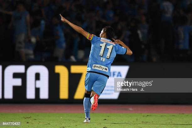 Yu Kobayashi of Kawasaki Frontale celebrates scoring his side's second goal during the JLeague J1 match between Kawasaki Frontale and Yokohama...