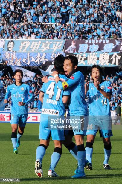 Yu Kobayashi of Kawasaki Frontale celebrates scoring his side's second goal with his team mates during the JLeague J1 match between Kawasaki Frontale...