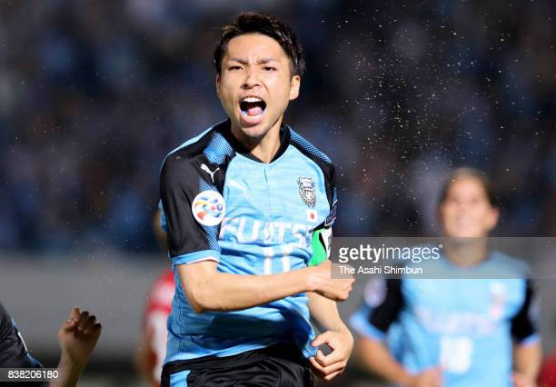 Yu Kobayashi of Kawasaki Frontale celebrates scoring his side's third goal during the AFC Champions League quarter final first leg match between...