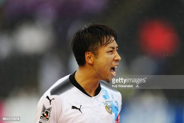 Yu Kobayashi of Kawasaki Frontale celebrates scoring his side's third goal during the JLeague J1 match between Sanfrecce Hiroshima and Kawasaki...