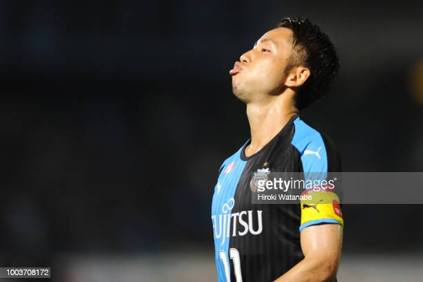 Juanma of VVaren Nagasaki in action during the JLeague J1 match between Kawasaki Frontale and VVaren Nagasaki at Todoroki Stadium on July 22 2018 in...