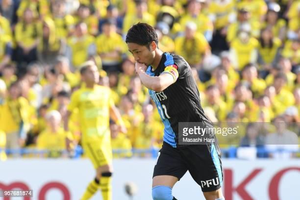 Yu Kobayashi of Kawasaki Frontale celebrates the first goal during the JLeague J1 match between Kashiwa Reysol and Kawasaki Frontale at Sankyo...