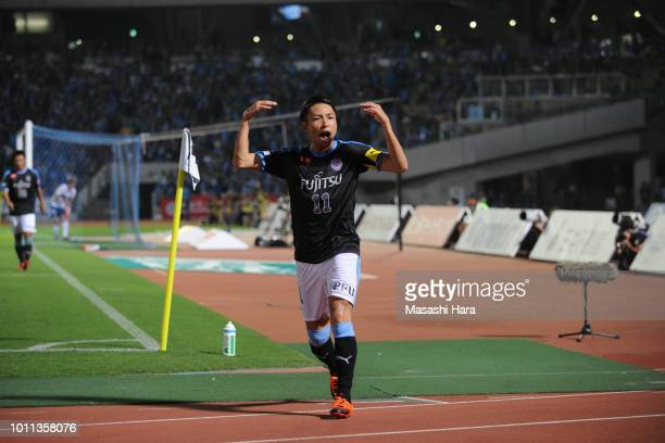 Yu Kobayashi of Kawasaki Frontale celebrates the second goal during the JLeague J1 match between Kawasaki Frontale and Yokohama FMarinos at Todoroki...
