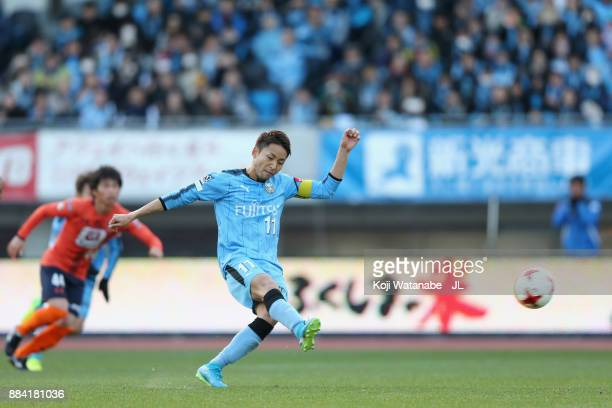 Yu Kobayashi of Kawasaki Frontale converts the penalty to score his side's fourth and his hat trick goal during the JLeague J1 match between Kawasaki...