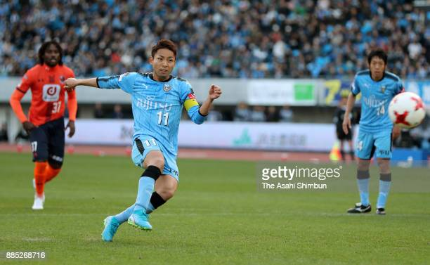 Yu Kobayashi of Kawasaki Frontale converts the penalty to score his side's fourth and hat trick goal during the JLeague J1 match between Kawasaki...
