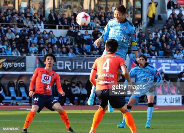 Yu Kobayashi of Kawasaki Frontale heads to score his side's second goal during the JLeague J1 match between Kawasaki Frontale and Omiya Ardija at...
