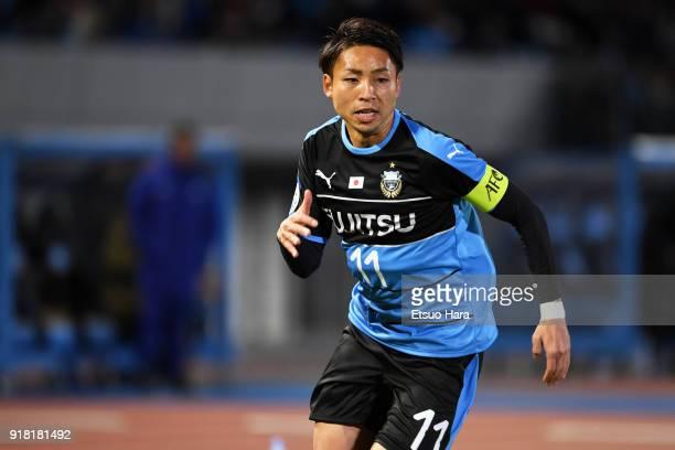 Yu Kobayashi of Kawasaki Frontale in action during the AFC Champions League Group F match between Kawasaki Frontale and Shanghai SIPG at Todoroki...