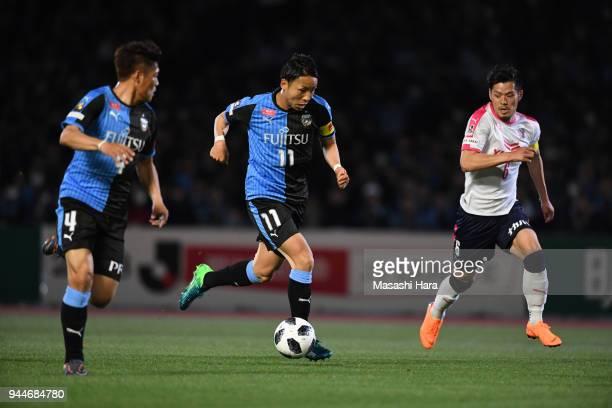 Yu Kobayashi of Kawasaki Frontale in action during the JLeague J1 match between Kawasaki Frontale and Cerezo Osaka at Todoroki Stadium on April 11...